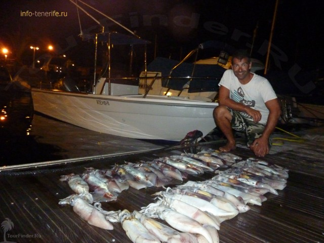 рыбалка тенерифе недорого